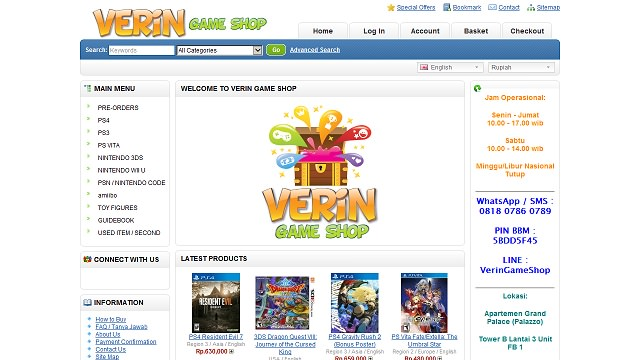 Verin Game Shop